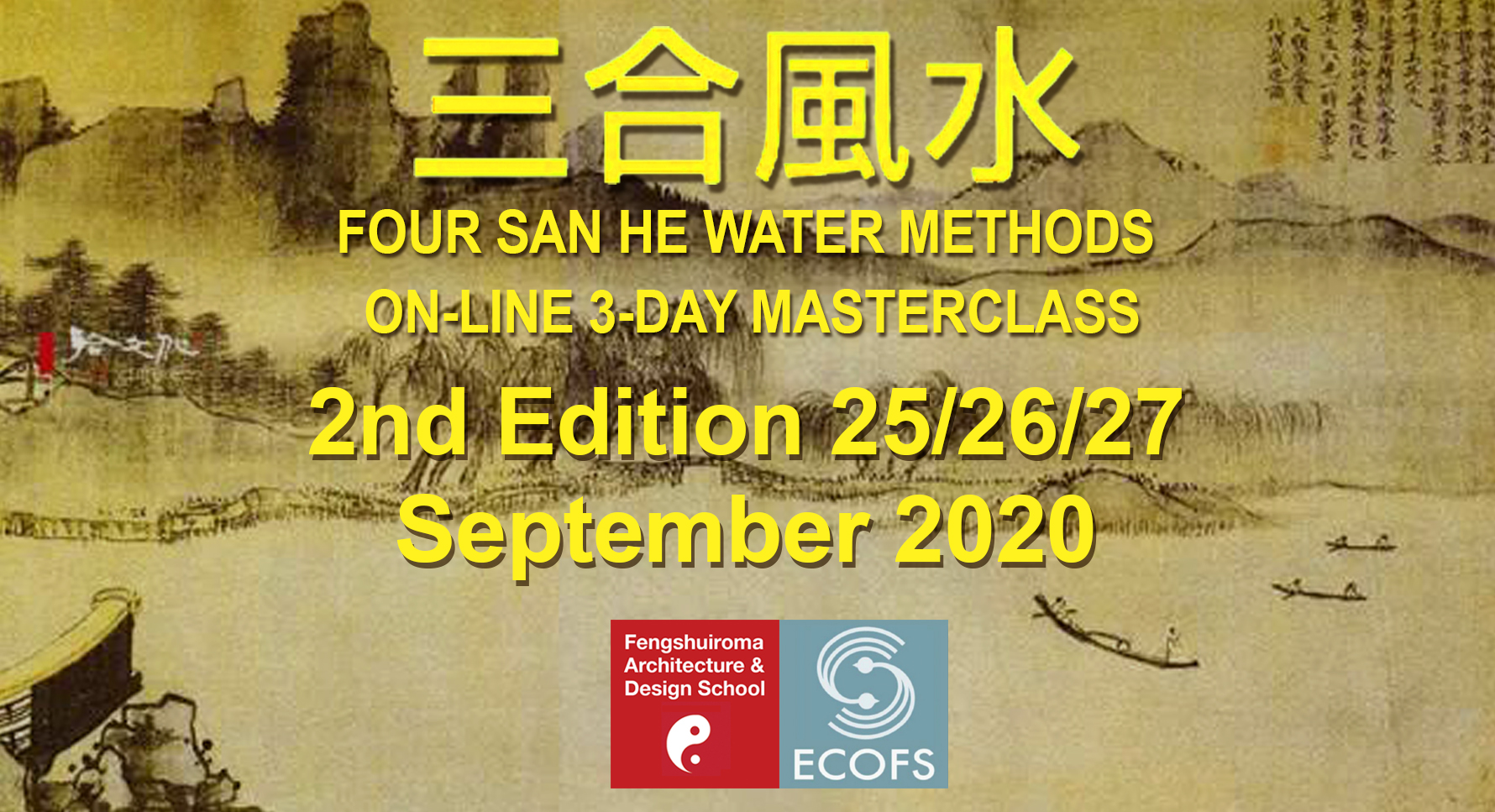 THE FOUR SAN HE WATER METHODS - INTERNATIONAL ONLINE MASTERCLASS